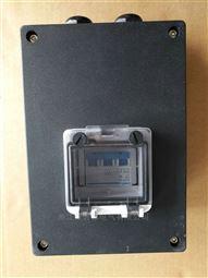 FLK-32/3防水防尘防腐漏电开关盒