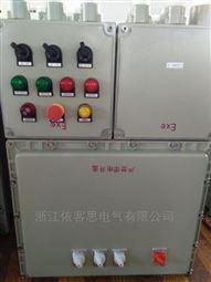 BXD51-12K防爆动力配电箱价