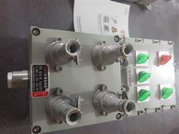 BXM51-3防爆照明配电箱*