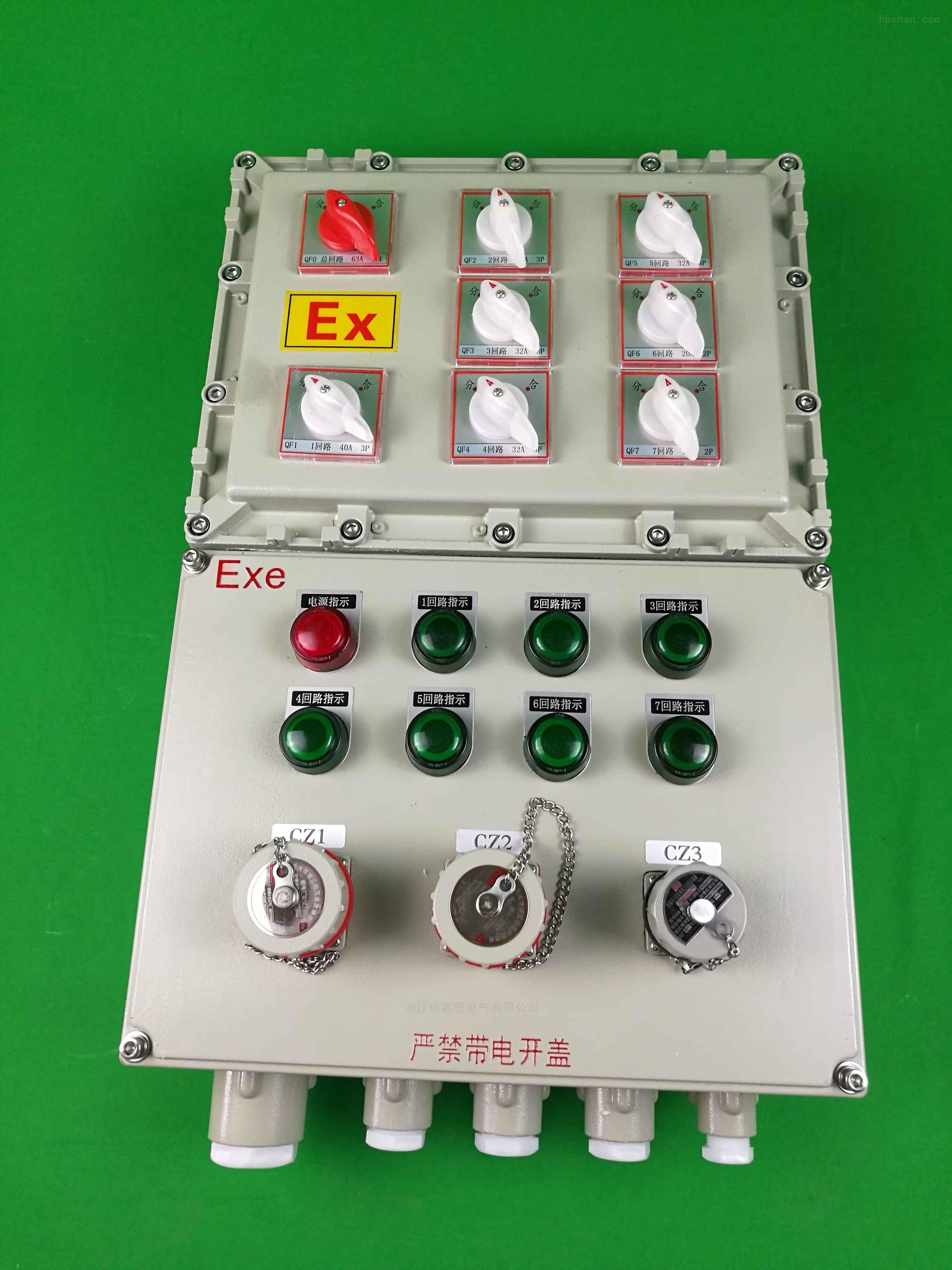 BXX52-5/100A防爆检修电源插座箱风机控制箱