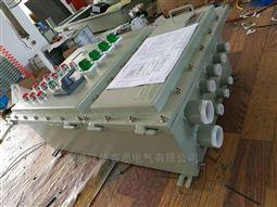BXM51-3/16K25防爆照明动力配电箱,3路带总开生产