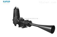 南京QSB4.0汙水射流曝氣機水下安裝圖紙