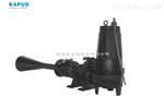QSB5.5强力喷流潜水式射流曝气机 选型说明