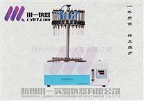 水浴幹式圓形氮吹儀CY-DCY-36Y樣品濃縮