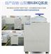 立式压力蒸汽灭菌器生产厂家
