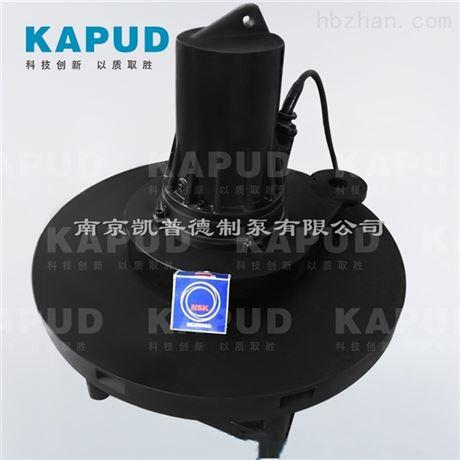 深水式离心式曝气机QXB0.75 老圆盘曝气设备