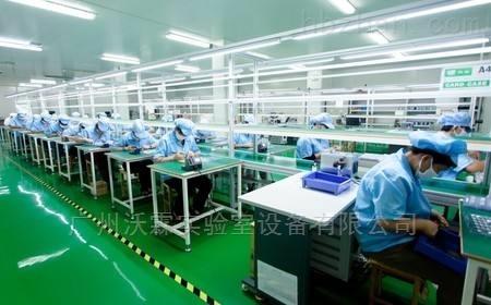 wol-w36t08 wol 厂家承接集成电路无尘车间装修 规划