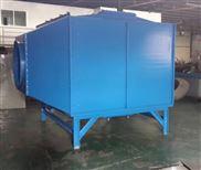 科诚牌安全高效节能环保废气处理设备