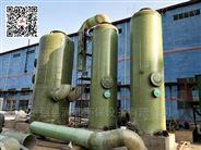 氨氮吹脱塔生产厂家芦溪