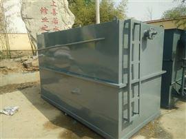 小型医院污水处理设备多少钱