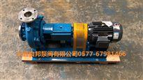 4PWF永嘉良邦4PWF型耐腐蚀化工泵