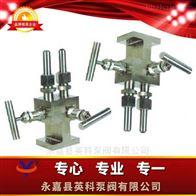 1151-16/320P型针型阀