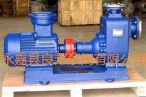 50ZX12.5-50永嘉良邦50ZX12.5-50型不锈钢自吸式化工泵