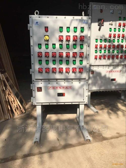 BXQ52防爆星三角磁力启动器自耦减压控制柜