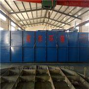 高盐腌制废水处理设备