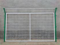 光伏场区围栏铁网