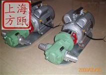 上海方瓯WCB微型齿轮油泵