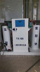 一体化二氧化氯发生器 欢迎咨询