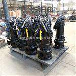 大通道抗堵塞5.5KW铰刀潜水泵MPE550-2H