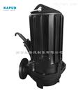 含两个铰刀头的潜水铰刀泵MPE100-2 排污强