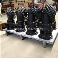 发电厂污水排放MPE750-2H无堵塞铰刀排污泵