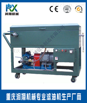 装载机润滑油液压油板框式滤油机