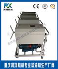 汽柴煤油板框压力式过滤机