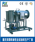 輕質油燃油大流量聚集分離式濾油機