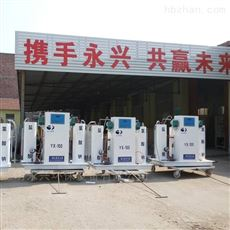 河南安阳有生产二氧化氯发生器的吗