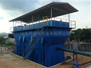 四川居民区饮用水一体化净水器原理