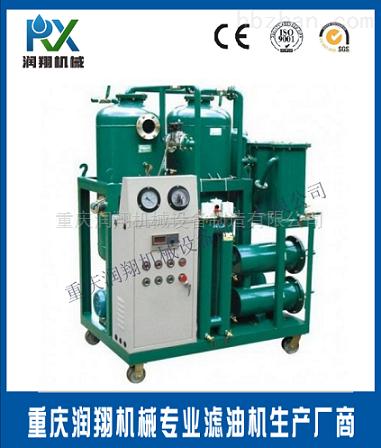 变压器油真空滤油机,国电公司定点定型产品