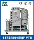 变压器油脱水滤油机,大型输变电压设备