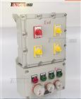 BXX51-4K/63A防爆检修插座箱