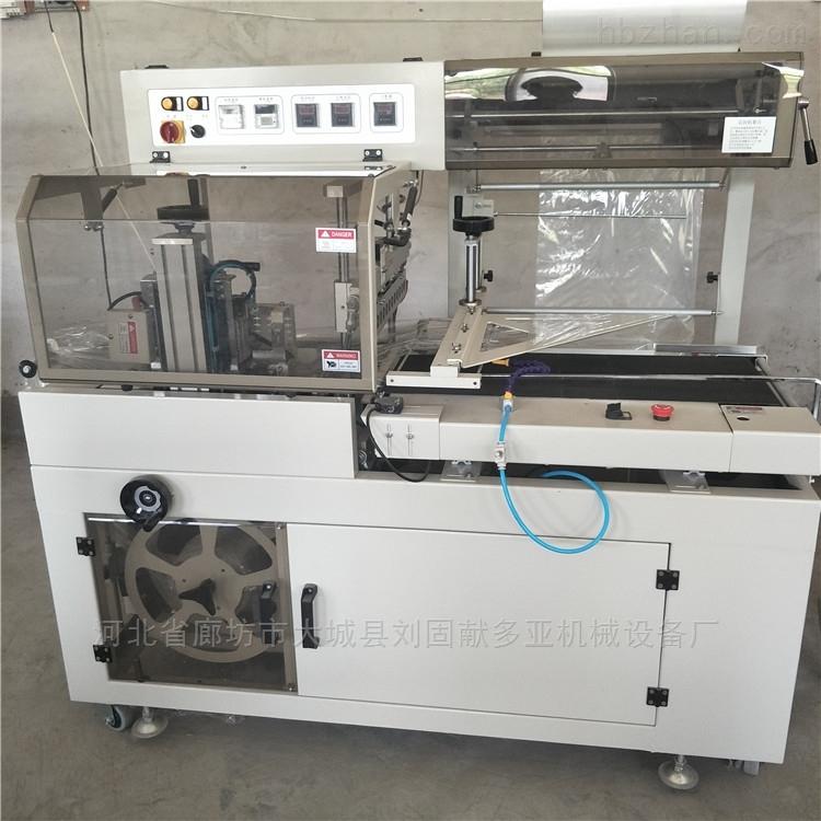 河北厂家直销l450全自动热收缩包装机