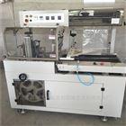 L450型热收缩包装机 全自动封切机