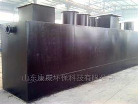 KW-100南阳社区中水回用/污水处理设备