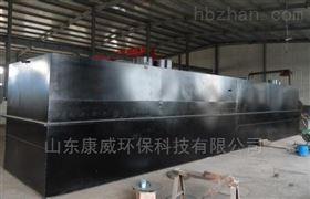 湖南豆类加工废水处理达标设备