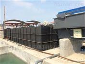 养老服务中心污水处理设备
