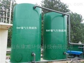 KWC-100河南化验室污水消毒设备质量
