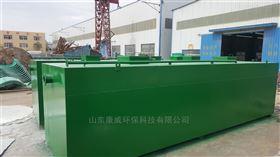 KWYTH-150江苏生活污水处理设备质量