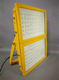 *LED防爆灯30W70W120W200W