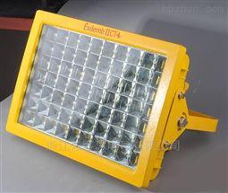 油田气站LED防爆泛光灯300W大功率照明