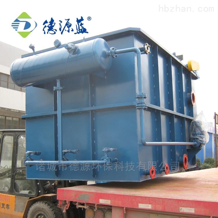 HDPE塑料颗粒加工清洗污水处理设备