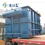海南餐具消毒污水处理设备