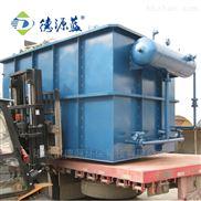 小型豆腐作坊污水处理设备厂家 德源环保