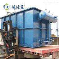 大同酸洗磷化污水处理设备