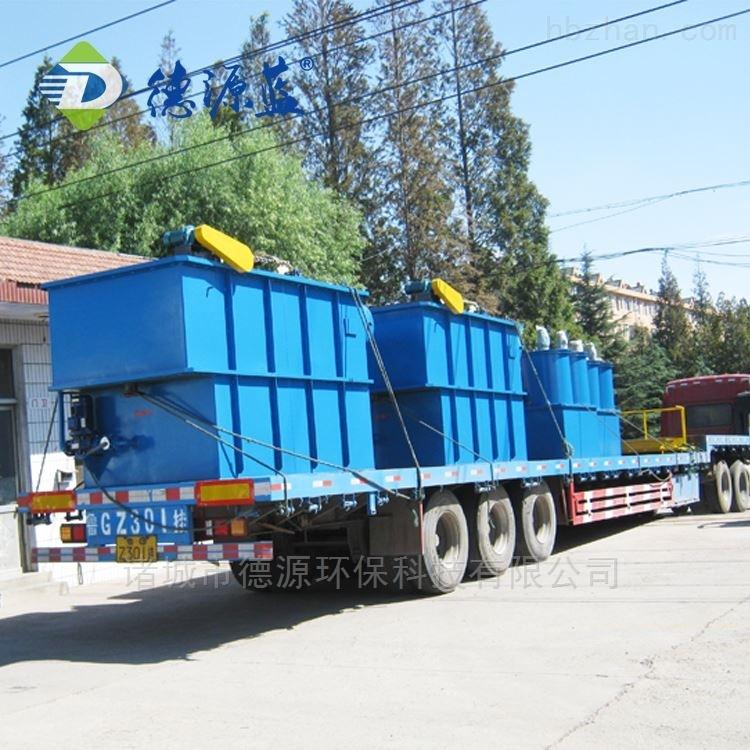 山东食品废水处理设备厂家