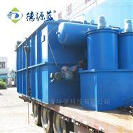 桂林塑料清洗污水处理设备