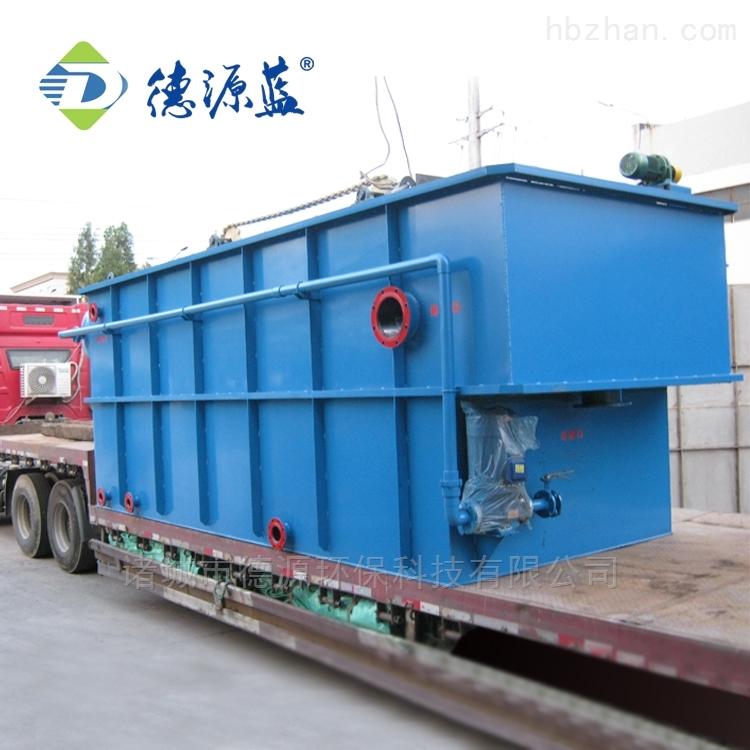 塑料造粒废水处理设备厂家