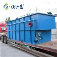 湖南海鲜清洗加工污水处理设备
